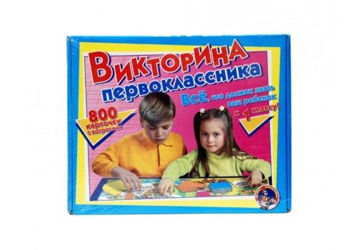 Настольная познавательная игра Викторина Первоклассника 00153