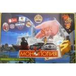 Настольная игра Монополия 99193