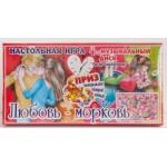 """Настольная Игра музыкальная """"Любовь-Морковь"""""""