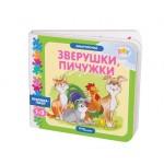 """Книжка-игрушка """"Зверушки, пичужки"""" (""""Шкатулочка"""") (Baby Step)"""
