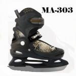 Коньки раздвижные MELIOR р.26-29(ХS) МА-303