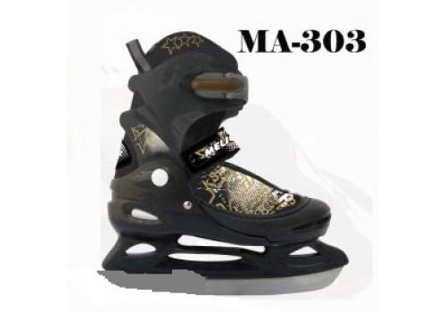 Коньки раздвижные MELIOR р.26-29(ХS) МА-303 для мальчика