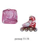 Коньки роликовые раздвижные размер S 31-34 со светящимся колесами в сумке