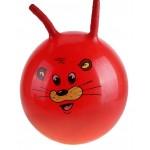 Мяч с рожками Счастливые улыбки 45см 350 гр