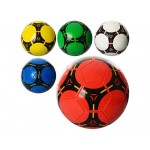 Мяч футбольный №2 3113