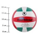Мяч волейбольный Beach Volleyball Т38511