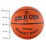 Мяч баскетбольный  №7 оранжевый Gold Cup