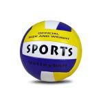 Мяч волейбольный SPORTS размер 5 260 гр 25493-57А