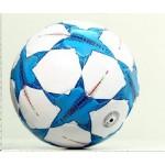 Мяч футбольный №5 со звёздами 200175927