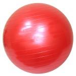 Мяч фитнес гимнастический 85 см