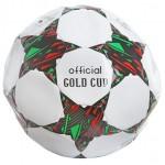 Мяч футбольный №5 250г 1слой Т73808