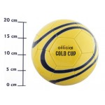 Мяч футбольный №5 желтый двухслойный Т38538