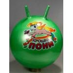 """Мяч гимнастический с рожками """"Крошка Пони"""" 55см  420г"""