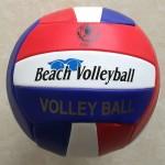Мяч волейбольный 280г матовый 2 слоя Т81429