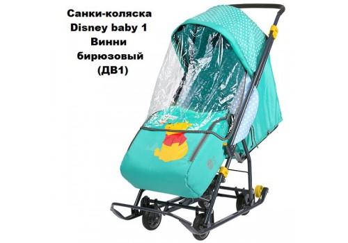 Комбинированные санки-коляска Disney baby 1 изумрудные с Винни DB1/2