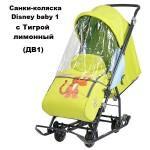 Комбинированные санки-коляска Disney baby 1 лимонные Тигруля DB1/3