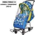 Cанки-коляска Ника Умка 3-1 Мишки синие