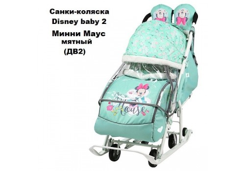 Комбинированные санки-коляска Nika Disney baby 2 Минни маус мятный DB2/2