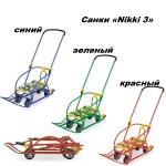 Санки Nikki 3 складные, выдвижные большие колеса в ассортименте