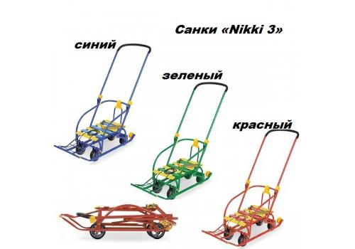 Санки Nikki 3 складные выдвижные большие колеса в ассортименте