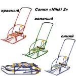 Санки NIKKI 2 складные с колесиками