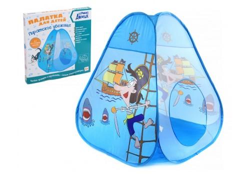 Детский игровой домик Пиратское убежище IT104645