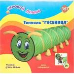 "Палатка тоннель ""Гусеница"""