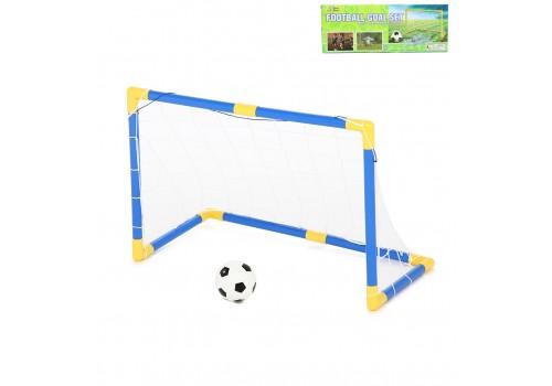 Детские футбольные ворота JB8875C