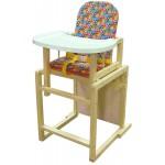 Стол-стул для кормления Антошка комфорт ДиМ 1151