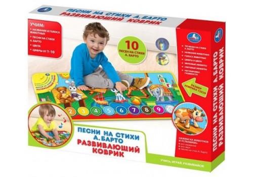 """Развивающий коврик для малышей с песенками А. Барто """"Умка"""" B965830-R1"""