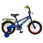 Велосипед 14 дюймов Basic синий