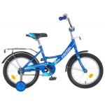 Велосипед Новатрек 16 дюймов Vector синий 163VECTOR.BL8