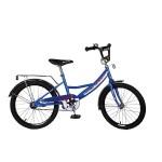 Велосипед двухколесный Navigator Patriot Kite 20 дюймов синий