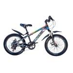 Велосипед 20 дюймов PULSE MD1000 серый/синий/красный P-MD-1000-20