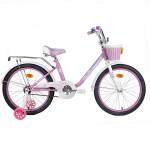 Велосипед 20 дюймов Black Agua Princess 1s розово-белый светящиеся дополнительные колёса G2002