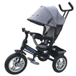 PILOT PTA3Y -  велосипед детский с надувными колесами серый