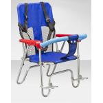 Кресло детское на багажник велосипеда