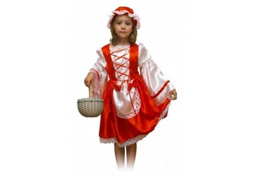 Прокат карнавальных костюмов в Новосибирске  на портале