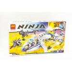 Конструктор BELA Ninja 10223