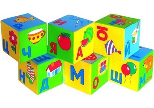 Мягкие кубики с буквами для детей